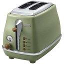 デロンギ ポップアップトースター CTOV2003J-GR オリーブグリーン