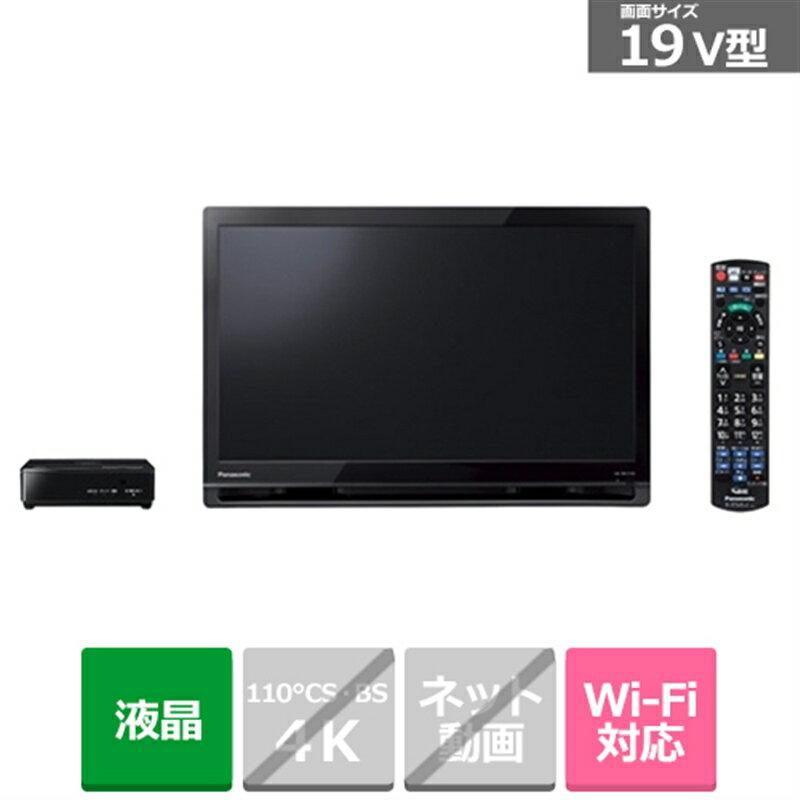 (長期無料保証)パナソニック 19V型 BS/CSチューナー内蔵液晶テレビ プライベート・ビエラ UN-19CF10-K ブラック