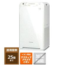 ダイキン空気清浄機MC55XKS-Wホワイト適応畳数:主に25畳【ケーズデンキオリジナルモデル】