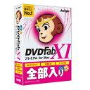 ジャングル DVDライティングソフト DVDFab XI プレミアム for Mac