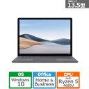 マイクロソフト Surface Laptop 4 Ryzen 5/8GB/256GB 5PB-00020 プラチナ