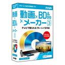 ジャングル BD/DVD作成ソフト 動画×BD&DVD×メー...