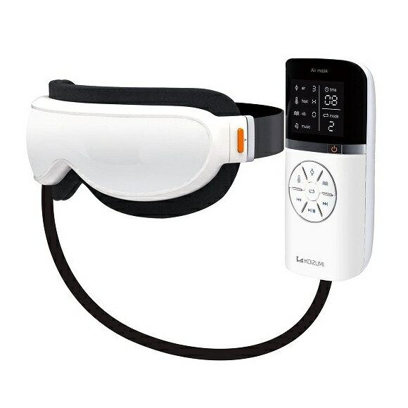 小泉アイケア(エアーマスク)電池/交流式(海外対応電圧)KRX-4000-Wコイズミ
