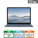 マイクロソフト Surface Laptop 4 Core i5/8GB/512GB 5BT-00030 アイスブルー