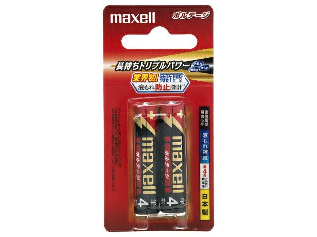 電池, 乾電池  4 LR03(T) 2B