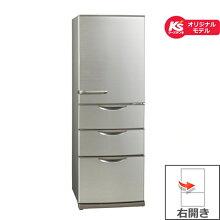 (長期無料保証/配送設置無料)アクア冷蔵庫AQR-KS36J(N)シャンパン右開き内容量:355リットル【ケーズデンキオリジナルモデル】