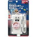 ヤザワコーポレーション 海外旅行用変圧器 HTDC240V80W