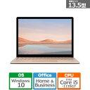 マイクロソフト Surface Laptop 4 Core i5/8GB/512GB 5BT-00064 サンドストーン