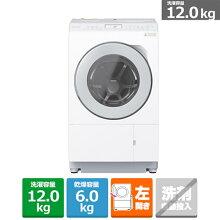 (長期無料保証/配送設置無料)パナソニックドラム式洗濯乾燥機NA-LX125AL-Wマットホワイト左開き洗濯/乾燥容量:12.0/6.0kg