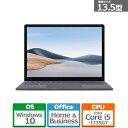 マイクロソフト Surface Laptop 4 Core i5/16GB/512GB 5AI-00039 プラチナ