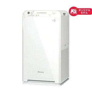 ダイキン 空気清浄機 MC55WKS-W ホワイト 適応畳数:主に25畳【ケーズデンキオリジナルモデル】