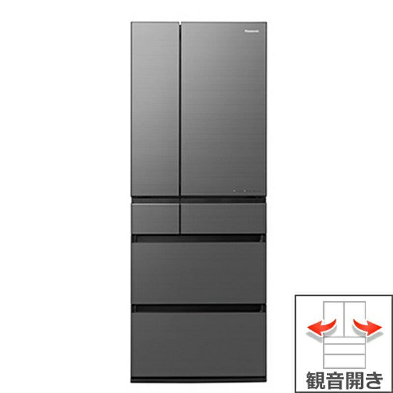 (長期無料保証/配送設置無料)パナソニック 冷蔵庫 NR-F556WPX-H ミスティスチールグレー(フロスト加工) 観音開き 内容量:550リットル