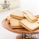 退職 お菓子【送料込】神戸三宮フレンチトーストラングドシャ2