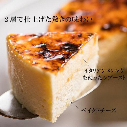 神戸バニラフロマージュ