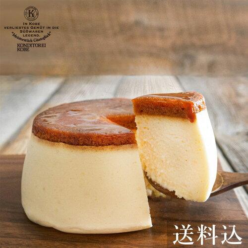 神戸チーズプリンケーキドンプリンフォルマッジ