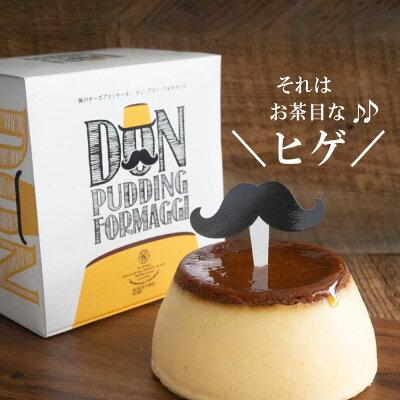 お取り寄せ(楽天) SNS映えで話題!プリンのようなチーズケーキ!ドン・プリン・フォルマッジ 価格2,254円 (税込)