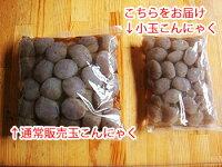 玉こんにゃく(小)320g