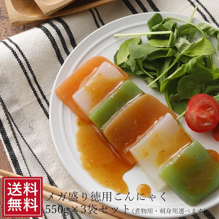 豆腐・納豆・こんにゃく, こんにゃく・しらたき 550g3 5298