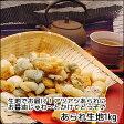 【わけあり】あられ生地1kg【かき餅】【かきもち】【通販】【福島県産もち米使用】【年越し】【なまため】/祝/父の日