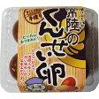 茨城 燻製たまご4個入 くんたま くんせい玉子母の日/祝