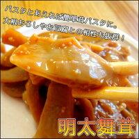 明太舞茸(めんたいまいたけ)
