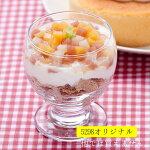 こんにゃくスイーツA・RA・RE200g【デザート】【菓子】【ギフト】