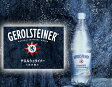 【正規輸入品】GEROLSTEINER ゲロルシュタイナー 500ml×24本 (4001513009258)炭酸水 カロリーゼロ