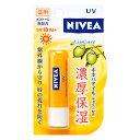 ニベアリップケア UV【医薬部外品】