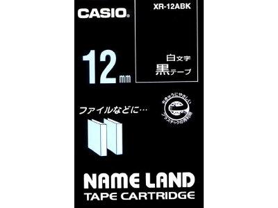 XR-12ABK [CASIO カシオ] カシオネームランドテープ XR12ABK