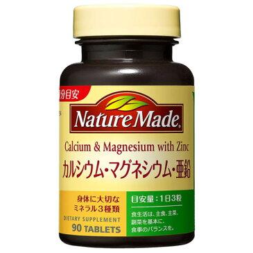 大塚製薬 ネイチャーメイドカルシウム・マグネシウム・亜鉛