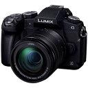 【納期約2週間】【お一人様1台限り】DMC-G8M-K 【代引き不可】【送料無料】[Panasonic パナソニック] LUMIX ルミックス デジタル一眼カメラ レンズキット DMCG8MK