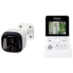 【納期約3週間】VS-HC105-W Panasonic パナソニック モニター付き屋外カメラ ホワイト VSHC105W