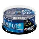 【納期約1〜2週間】三菱ケミカルメディア VHR21HDP30SD1 録画用DVD-R DL 片面2層