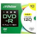 ビクター dvd-r