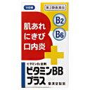 【第3類医薬品】ビタミンBBプラス「クニヒロ」 140錠