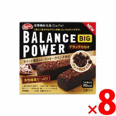 スナック菓子, その他  4 8(4902621004589)