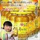 [送料無料][オットギ三和]\9個セット/サンファ柚子茶1kg×9個【1BOX】◆オットギ…