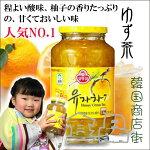 柚子茶1KG