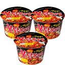 【三養】ブルダック炒め麺カップ 105g×3個セット カルボブルダックポックムミョン 韓国インスタント麺 カルボナーラ味 カップ麺 プルダックポックンミョン