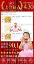 【送料無料】ハニーマスタード ソース 265gx1BOX(12個)ハニーマスタードソース 3