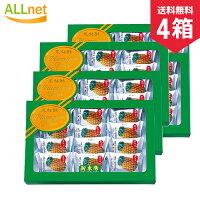 【正規品】【送料無料】新東陽の鳳梨酥4箱セット(パイナップルケーキ)台湾名物パイナップルケーキお土産