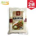 【全国送料無料】ドングリムックの粉/どんぐりこんにゃくの粉(400g) 2袋セット どんぐり 粉類 ダイエット食品 寒天 こんにゃく 韓国料理 韓国食材 韓国食品