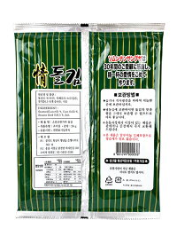 【全国送料無料】ソムンナン三父子味付け海苔全形6枚入り×2袋三父子のりサンブジャのり海苔三父子韓国海苔サンブジャのりサンブジャ海苔三父子のり韓国のり