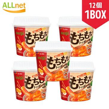 【送料無料・正規品】bibigo もちもちトッポッキ 12個/1BOX 130g CJ ヨポキ 韓国食品 ビビゴ トッポギ とっぽき トポギ トポキ 韓国餅 カップトッポキ
