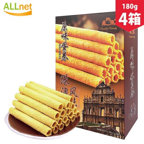 中華菓子, その他  180g(15)4