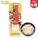 【送料無料】山西刀削面 刀削麺 400g×6個セット 麺食の...