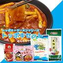 【トッポギ 送料無料】春雨トッポキセット 春雨+ラーメン+松