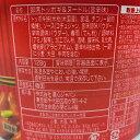3種類から選べる 農心 Otaste 即席トッポギ ソース付 春雨入り トッポギ トッポッキ おやつ お餅 韓国餅 国産米 韓国食品 韓国料理 韓国食材 簡単料理 オーテイスト 3
