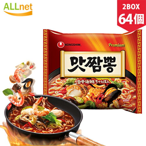 麺類, ラーメン NONG SHIM 130g64 2BOX