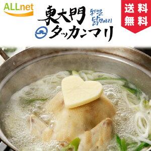 【送料無料】東大門タッカンマリ タッカンマリ(鶏の水炊き) 1羽